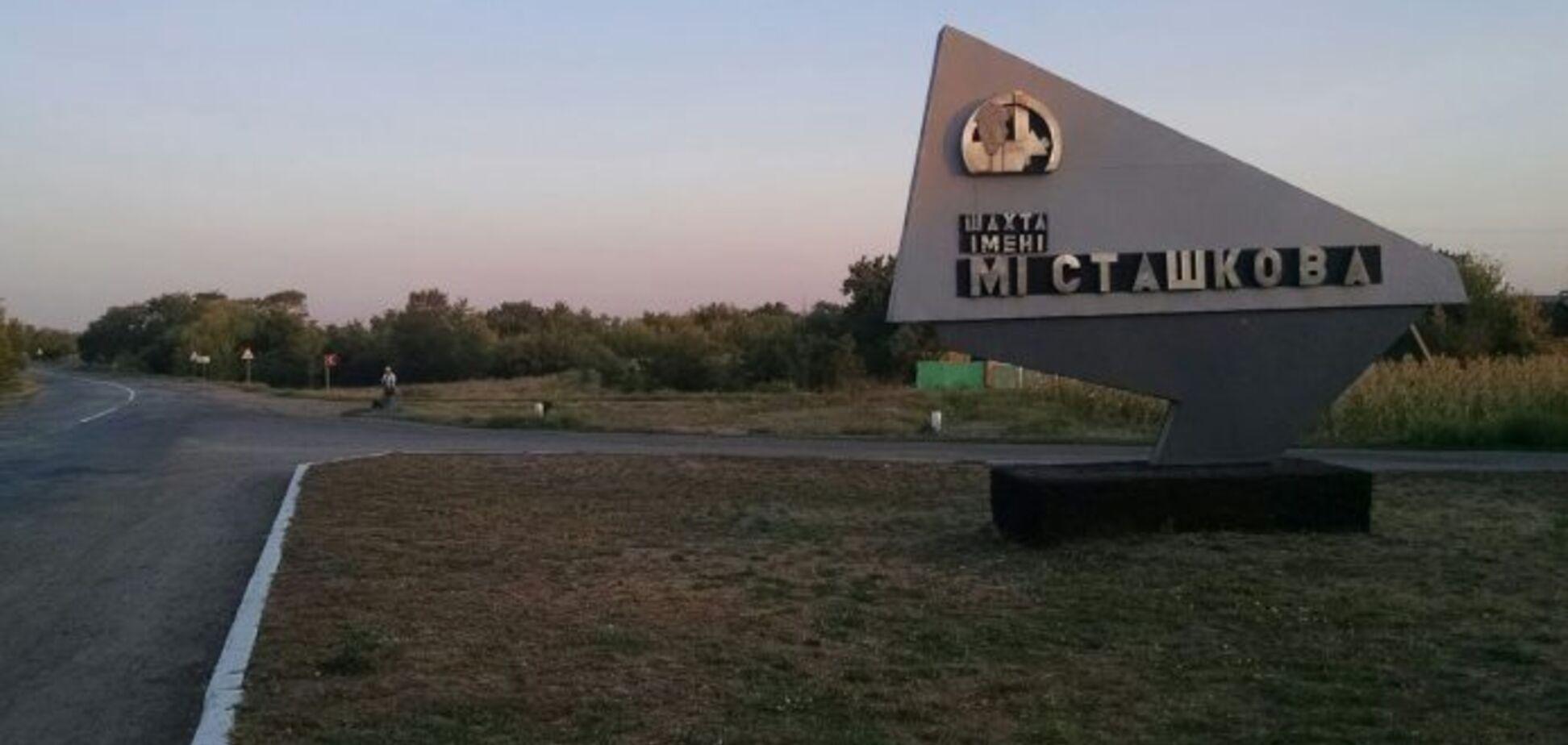 В Днепропетровской области в шахте нашли мертвого горняка