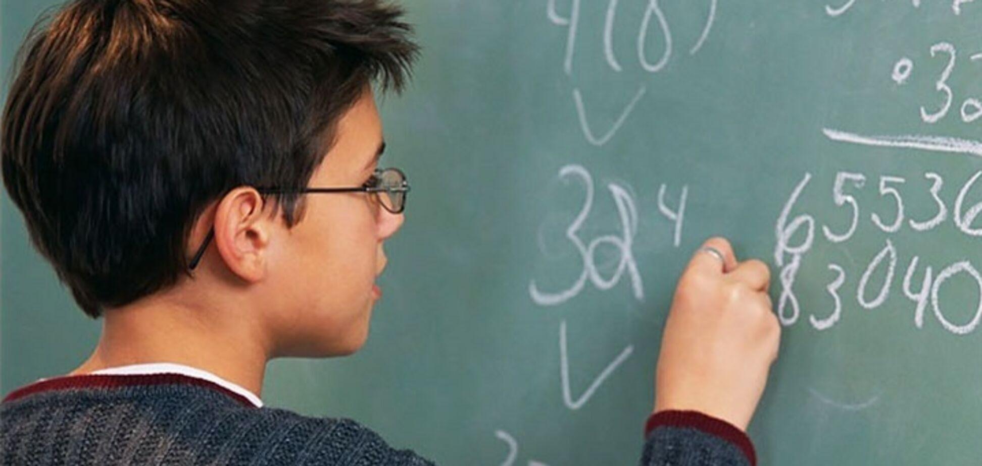 'Не учить математику – преступление!' Украинская учительница обратилась к родителям