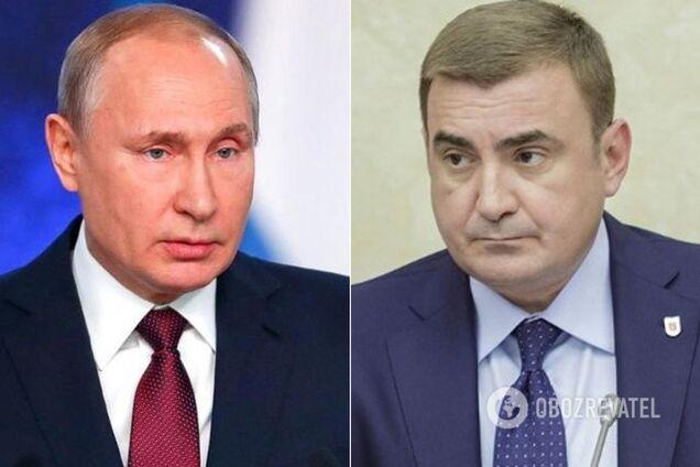 Путин и Дюмин