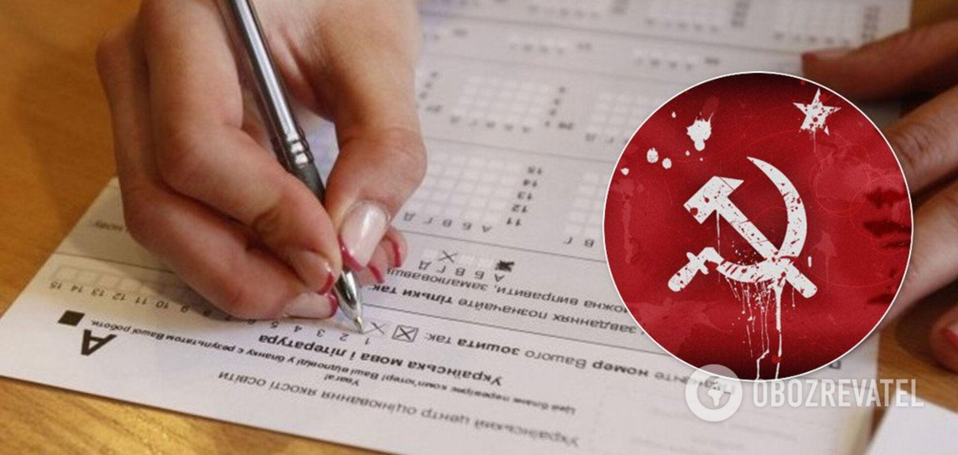 'Лучше не станет!' В Украине ВНО по математике назвали проявлением коммунизма