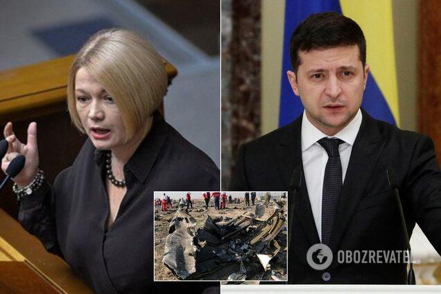 Геращенко жорстко звернулася до влади через катастрофу МАУ