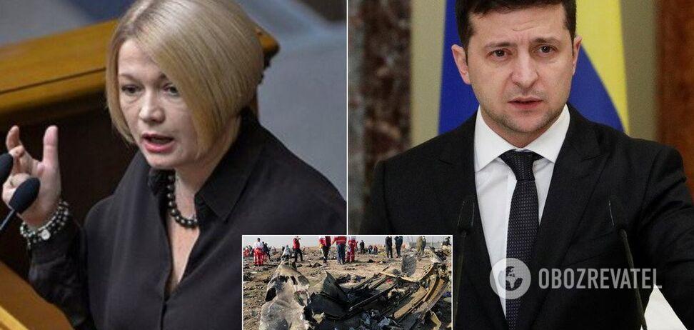 'Усі на відпочинку!' Геращенко жорстко звернулася до влади через катастрофу МАУ