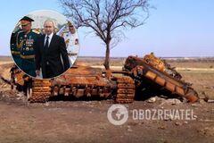 РФ маскує танки на Донбасі: військовий експерт пояснив, як це довести