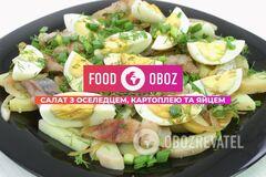 FOODOBOZ | Салат з оселедцем, картоплею та яйцем