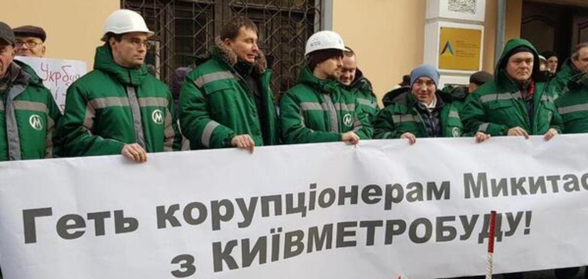 Рейдеры Микитася за счет продажных юристов пытаются вернуть контроль над 'Киевметростроем' - СМИ