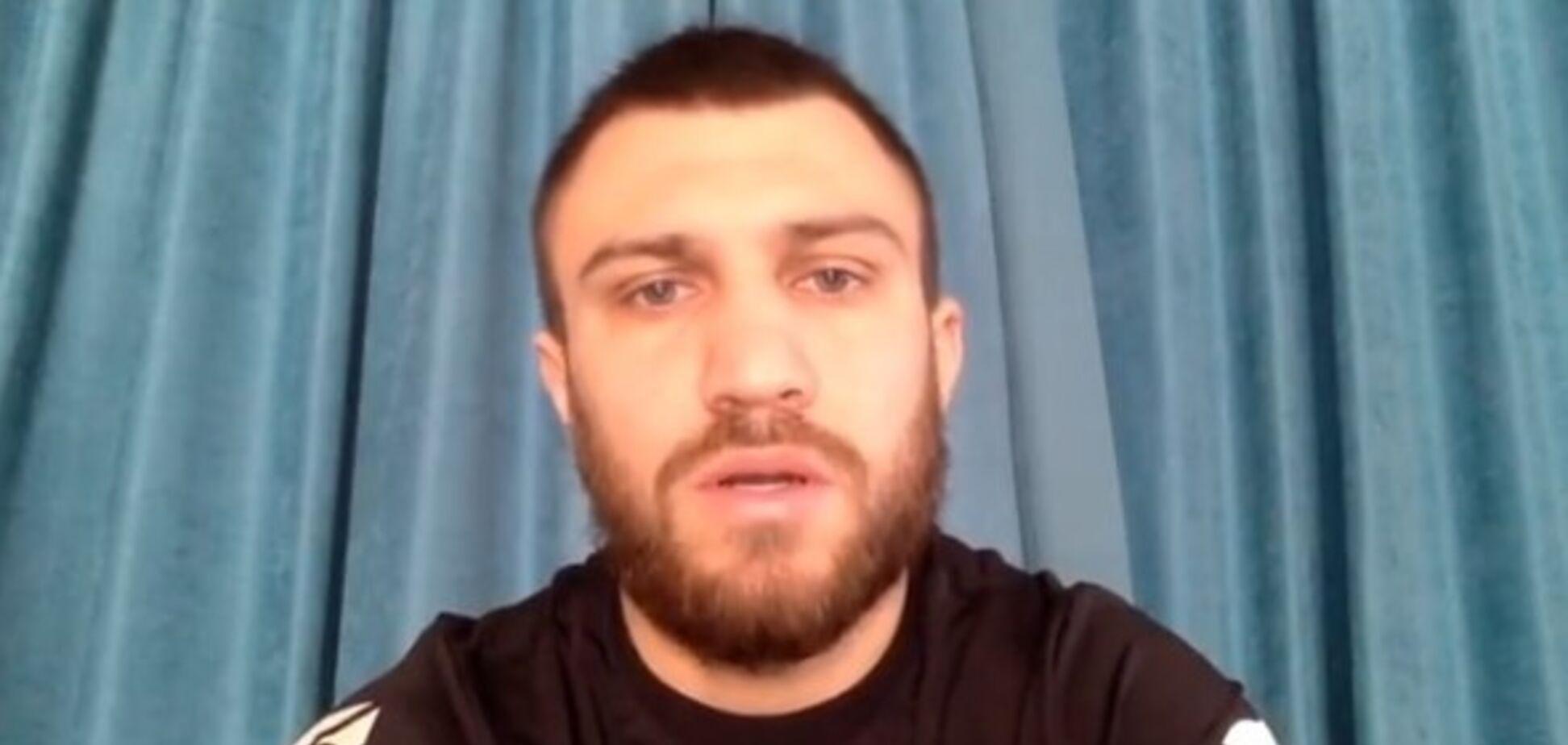 'Пока у меня есть': Ломаченко сделал откровенное признание