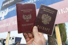 В Донецке огромные очереди: люди ломанулись за паспортами 'ДНР'