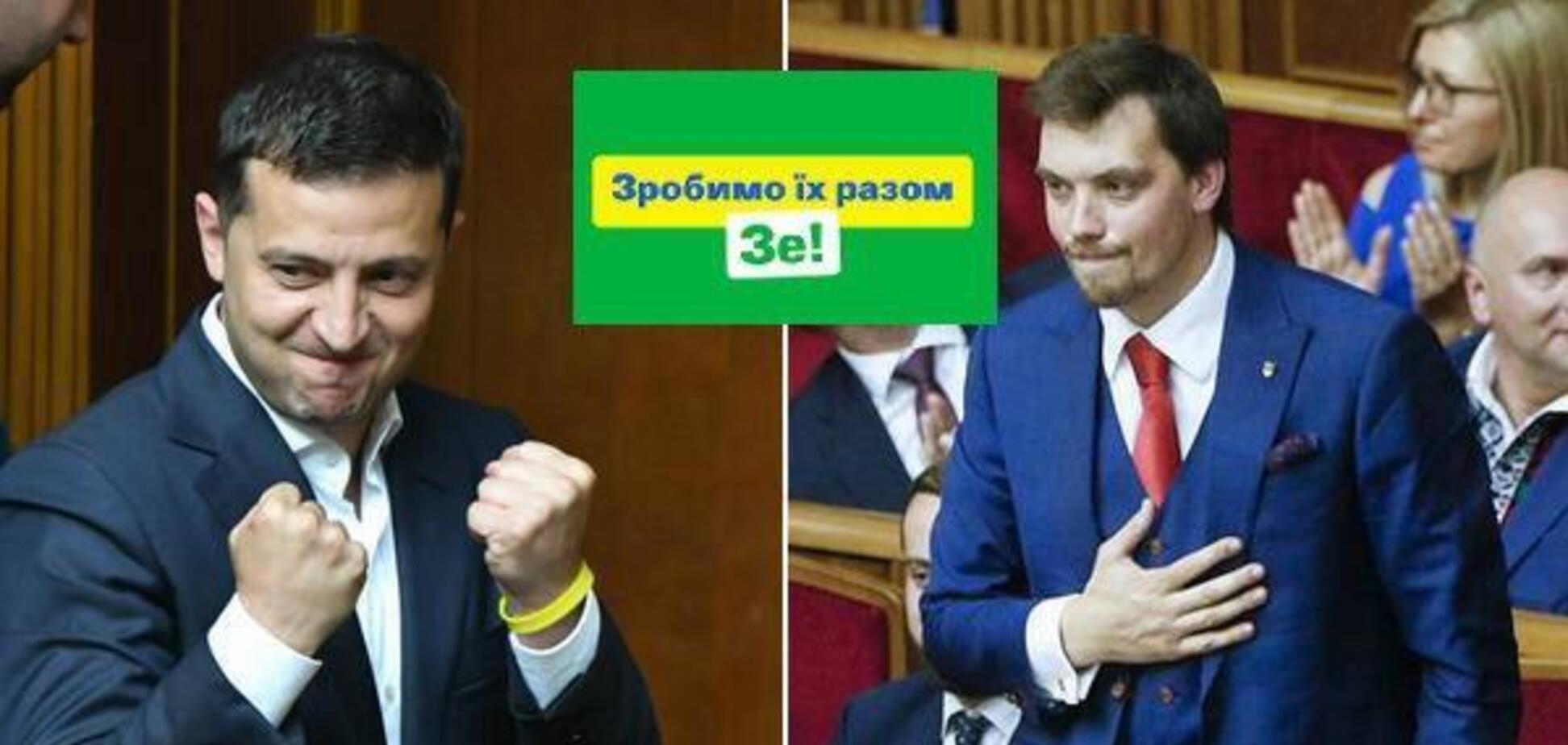 Розенко заявив про підвищення зарплат нардепів до 100 тисяч: Разумков відповів