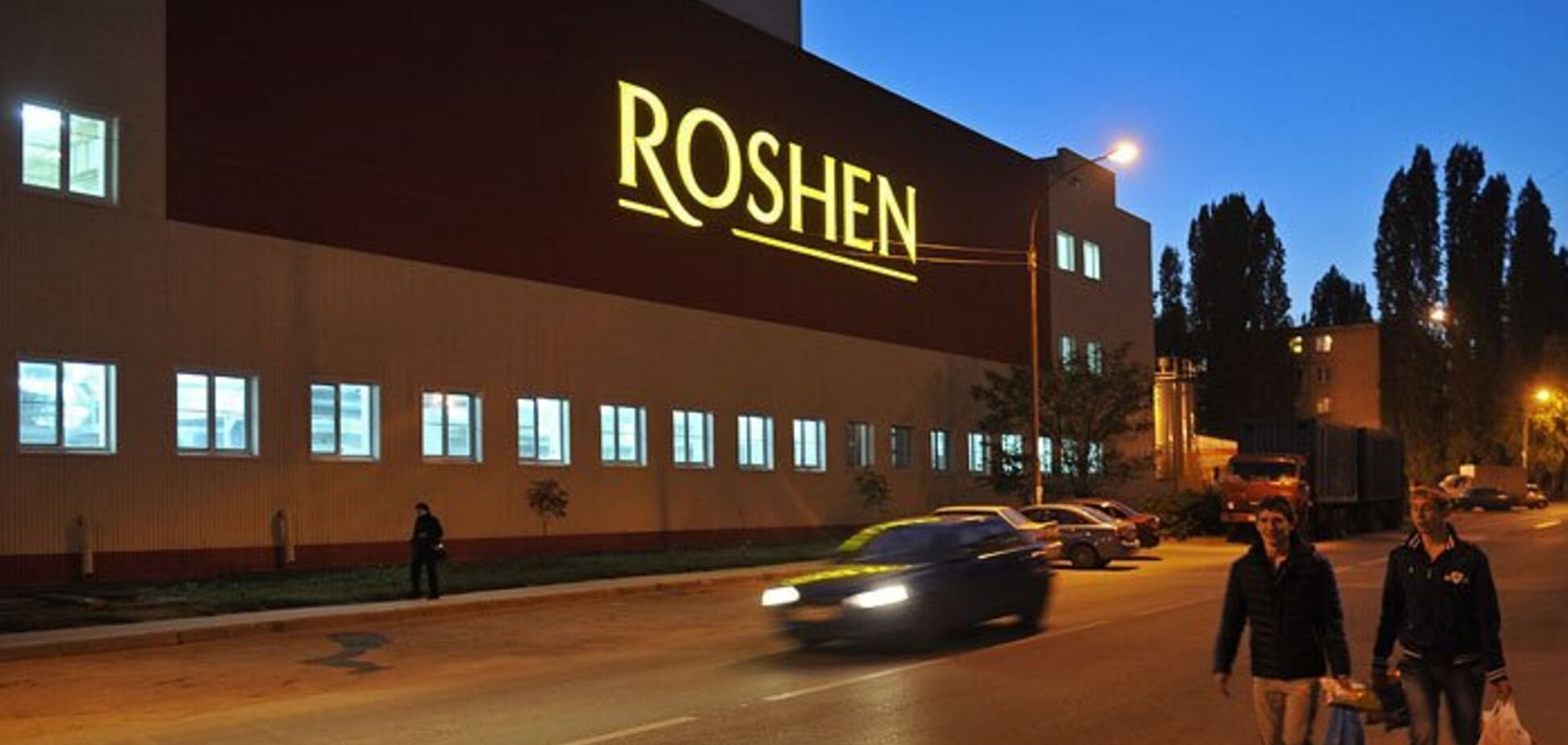 Roshen виділить 50 мільйонів на розвиток Національного інституту раку