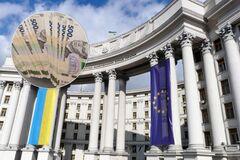 Глава МИД Украины в декабре заработал 234 тыс. грн: как так получилось