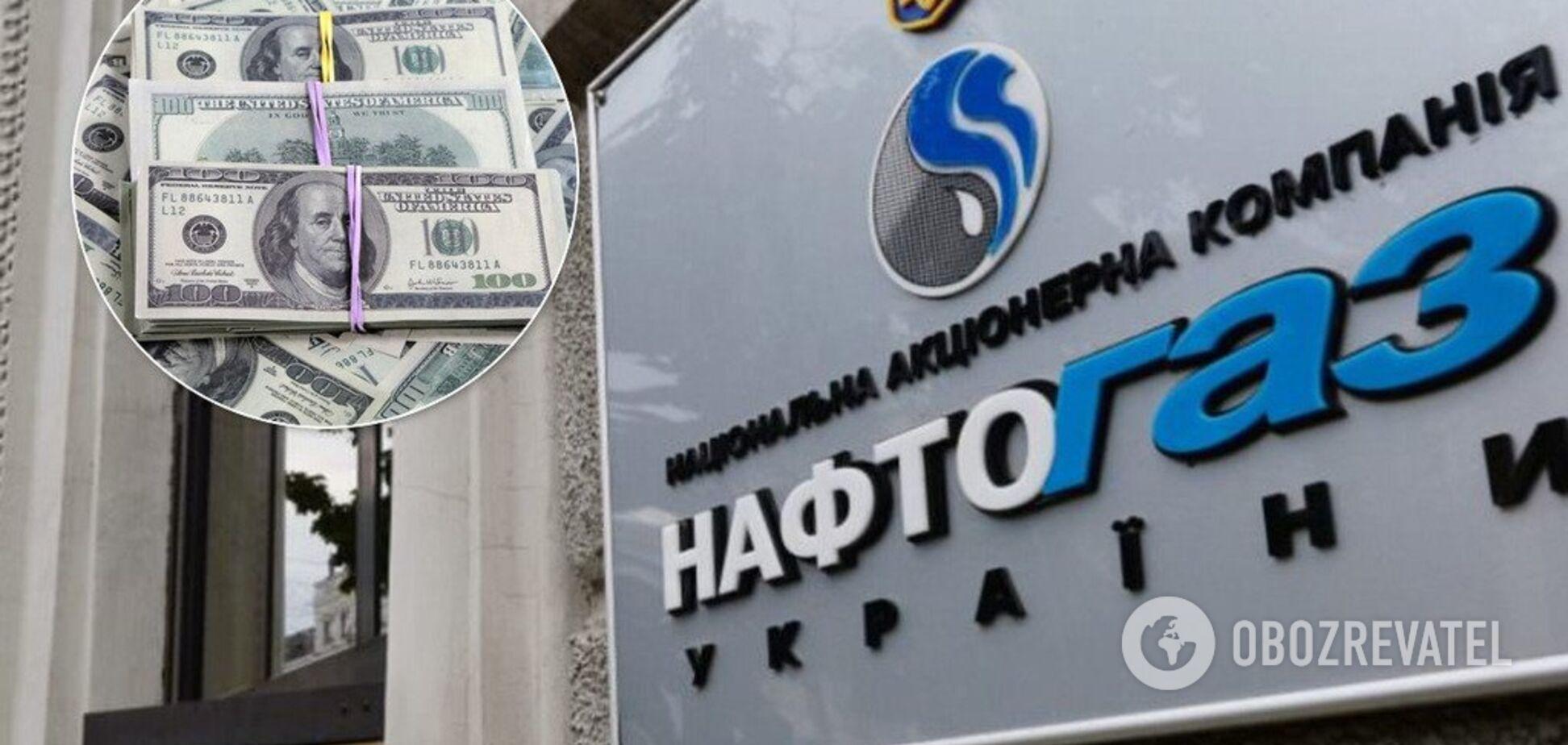 В 'Нафтогазе' приостановят выплату миллионных премий: СМИ