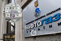 'Нафтогаз' предложил раздать украинцам $3 млрд от 'Газпрома'