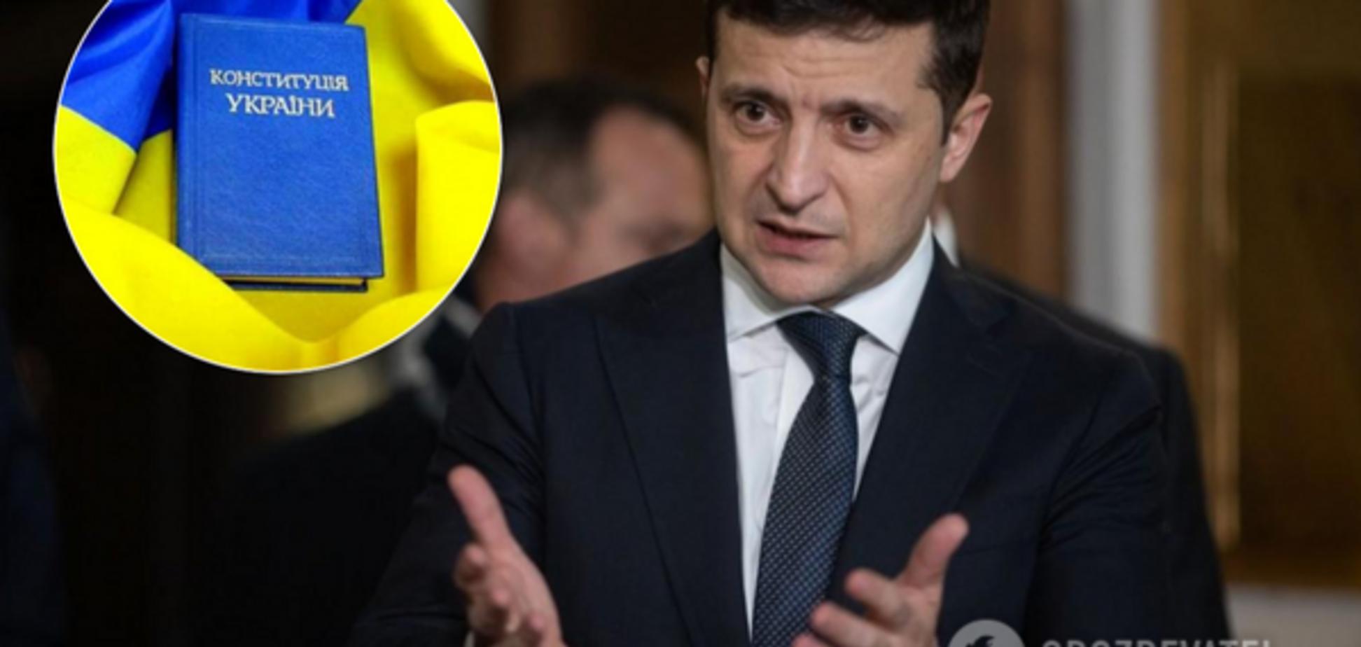 После публикации OBOZREVATEL 'слуги народа' отказались голосовать за изменения в Конституцию от Зеленского