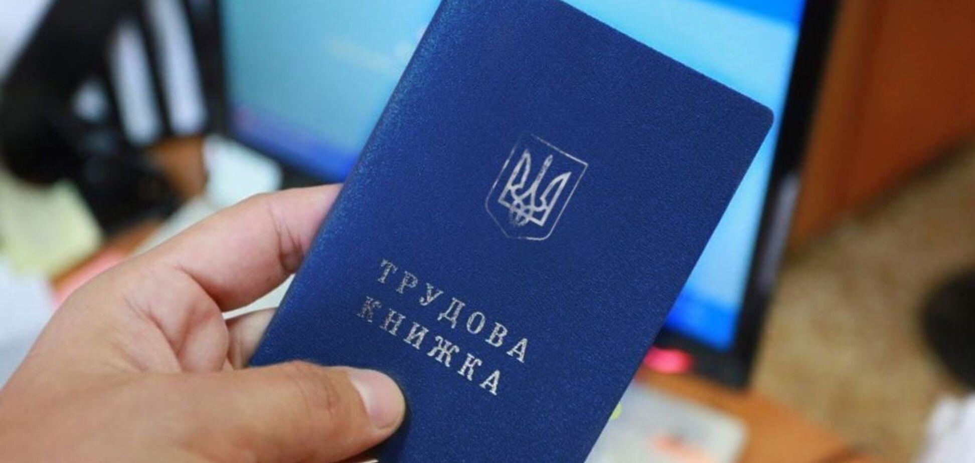 Отмена трудовых книжек в Украине: Милованов рассказал, как поступят с документами