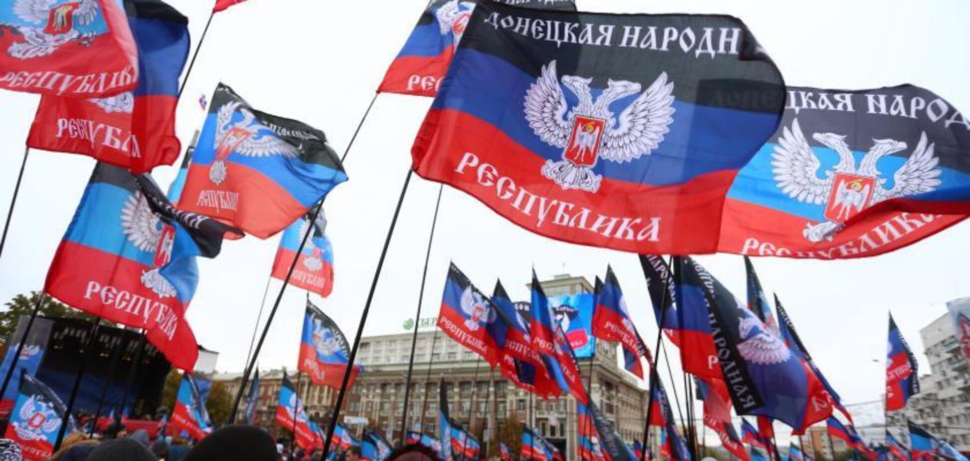 Умереть за Россию