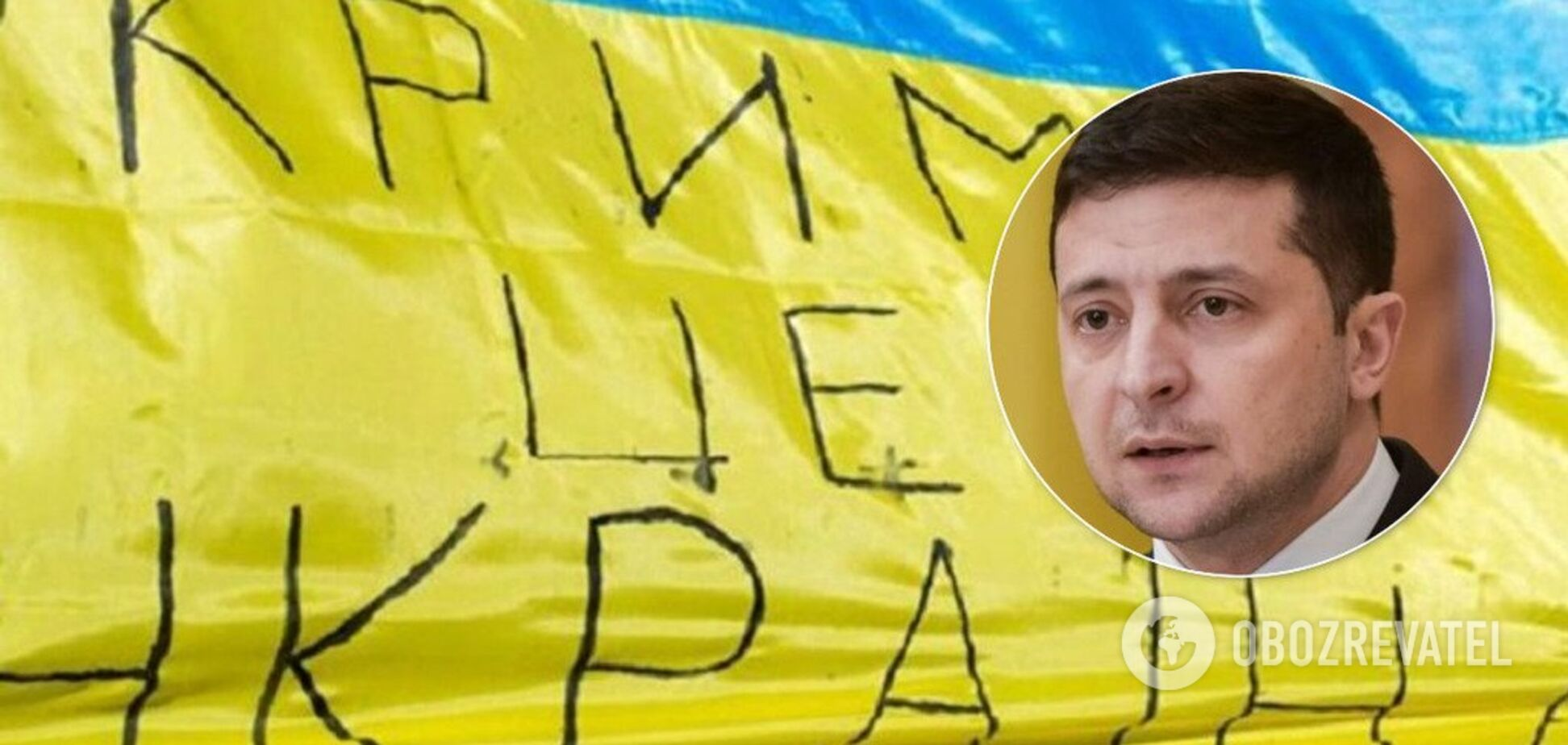 Севастополь – это Украина! В закон Зеленского о децентрализации внесли изменения