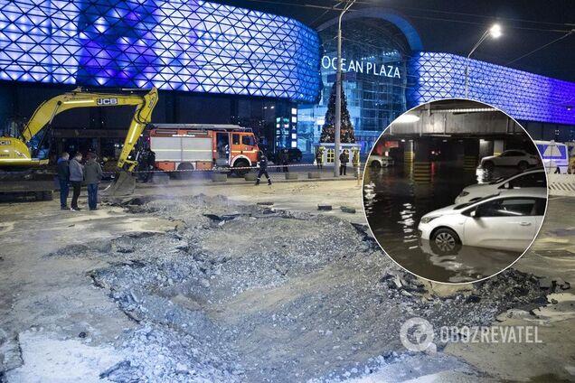 Киев компенсирует убытки за пострадавшие в Ocean Plaza авто
