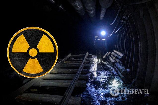 """Шахта """"Юнком"""" несе радіоактивне забруднення"""
