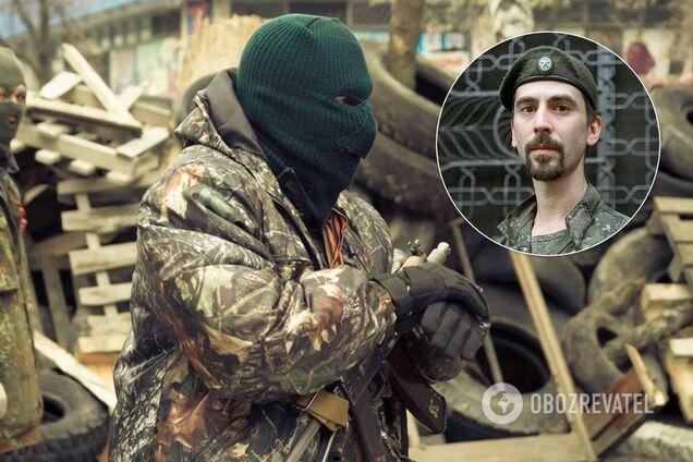 "Террориста ""ДНР"" ""Скрипача"" ликвидировали свои же"
