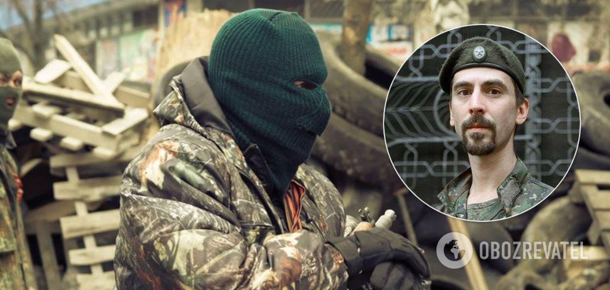 'Убрали свои, мрази!' Раскрылась правда о ликвидации террориста 'ДНР' на Донбассе