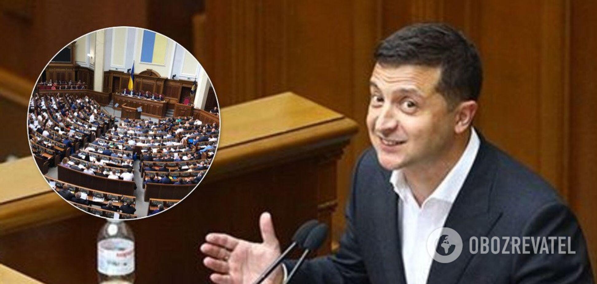 Зеленський запропонував наділити Раду новими правами: нардепи підтримали