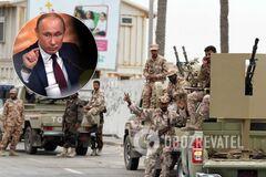 Путин борется за 'главный приз': озвучена цель России в Ливии