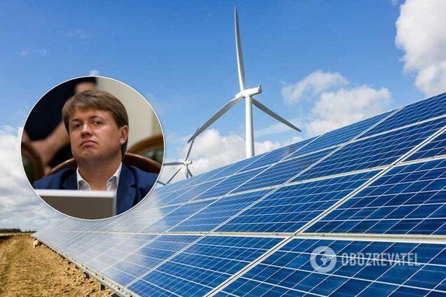 """В Украине хотят отменить льготы для """"зеленой"""" энергетики"""