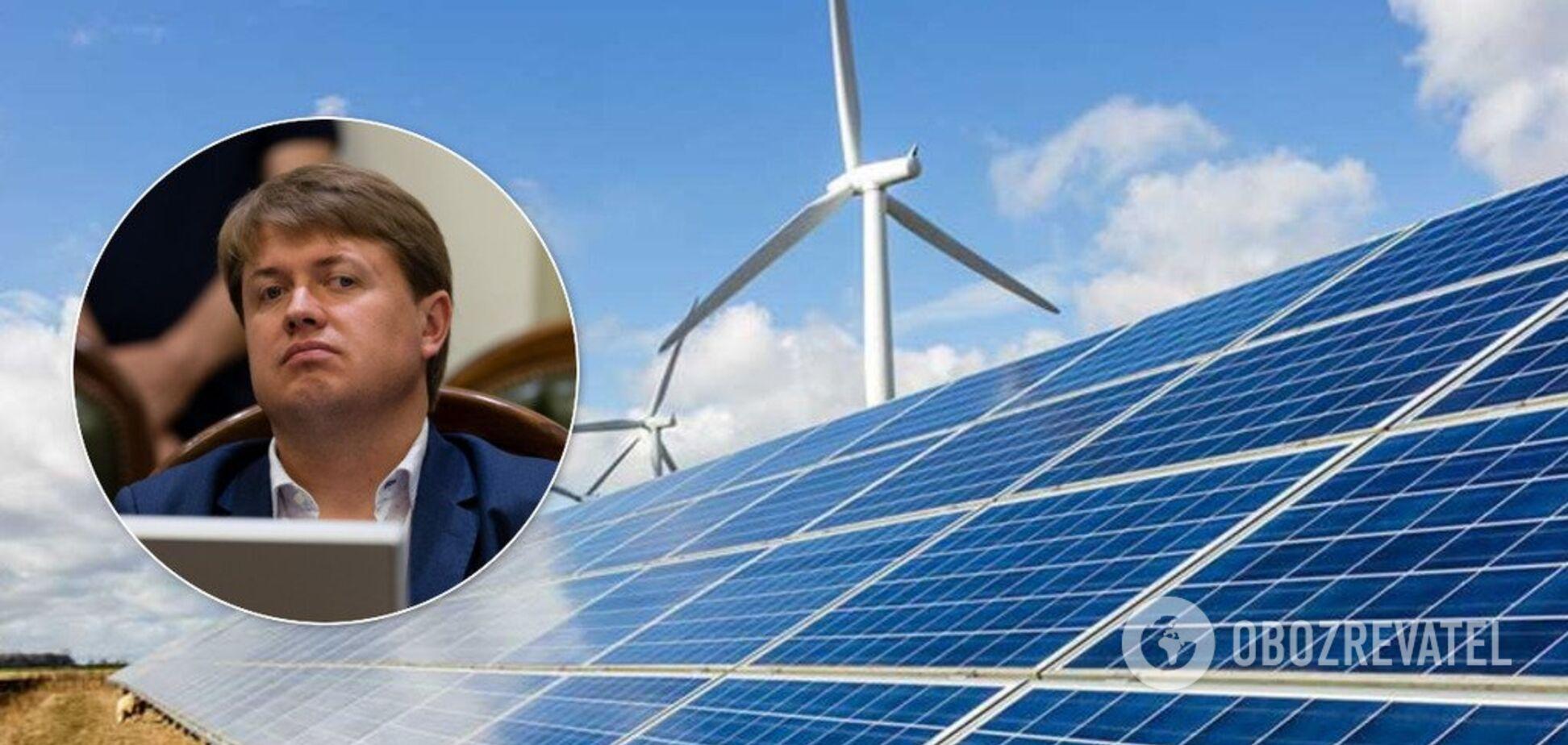 В Украине хотят отменить льготы для 'зеленой' энергетики: Герус сделал заявление