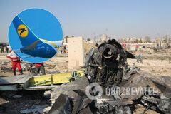 У МАУ пояснили, як виплатять компенсації сім'ям жертв катастрофи Boeing в Ірані