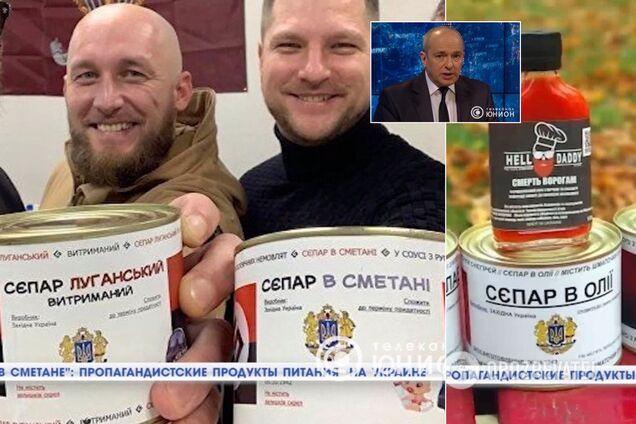 Пропагандисты озвучили новую страшилку о жизни в Украине