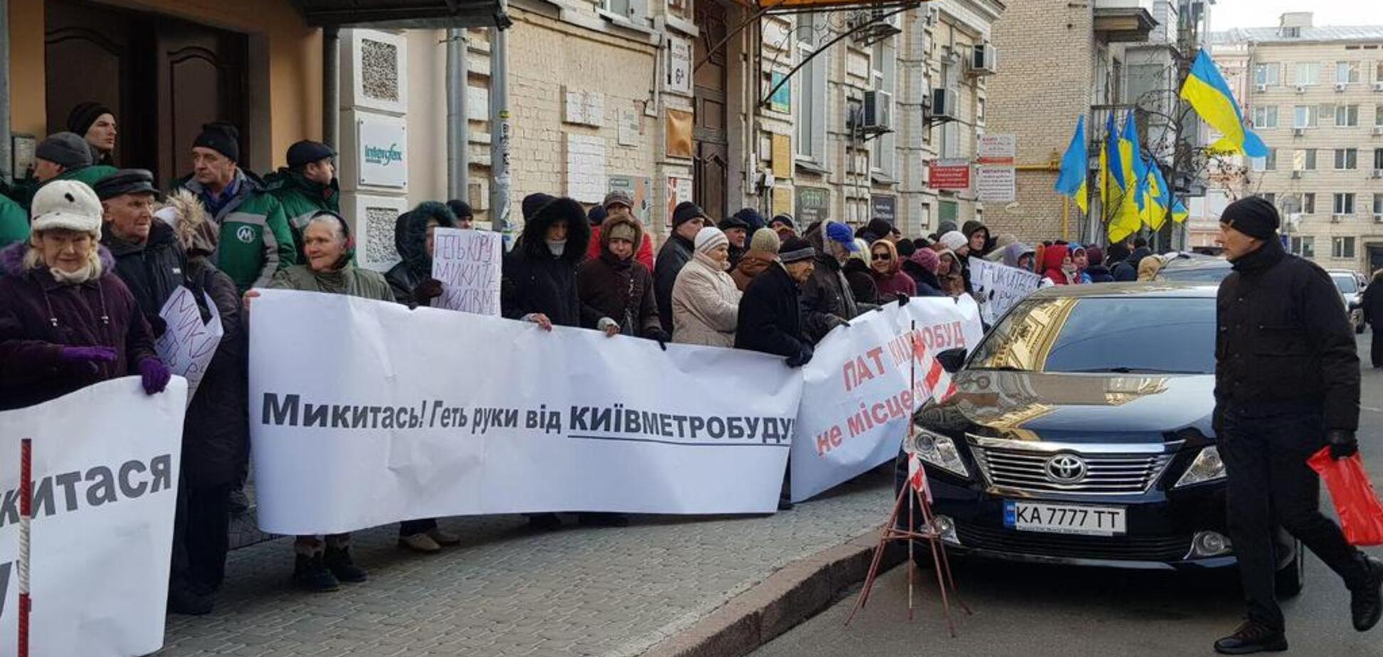 Рейдеры скандального Микитася хотят вернуть контроль над 'Киевметростроем' при помощи махинаций - СМИ
