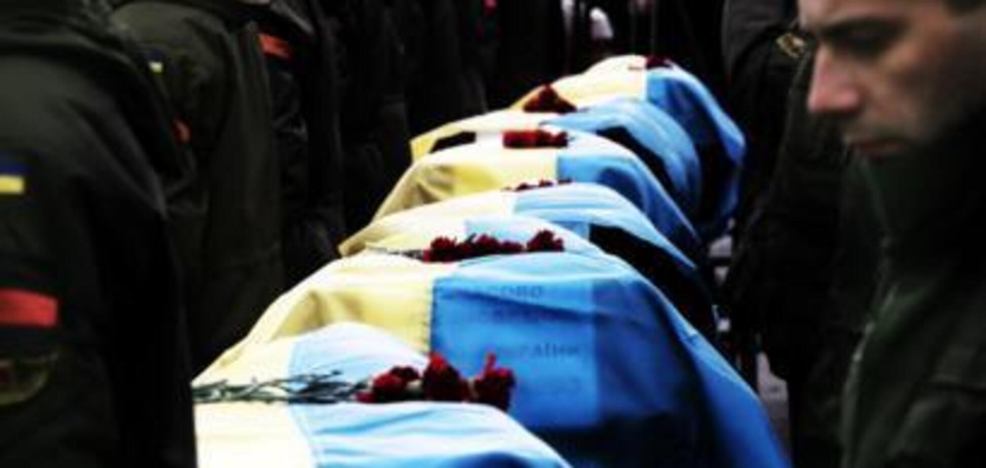 На Донбассе загадочно погиб 26-летний украинский боец