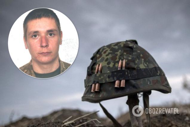 Названа причина гибели молодого воина на Донбассе