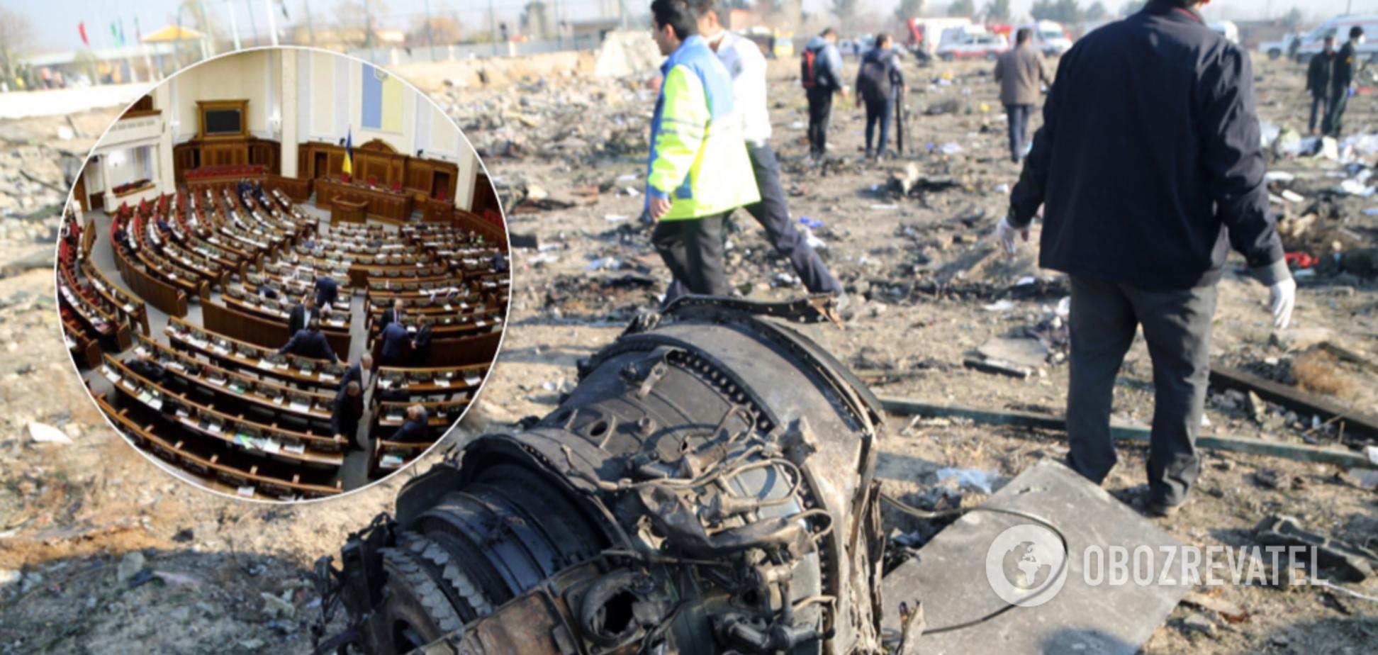 У Раді зроблять заяву щодо катастрофи Boeing