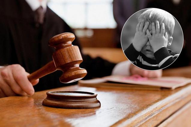 В Киеве суд отпустил насильника, убившего ребёнка
