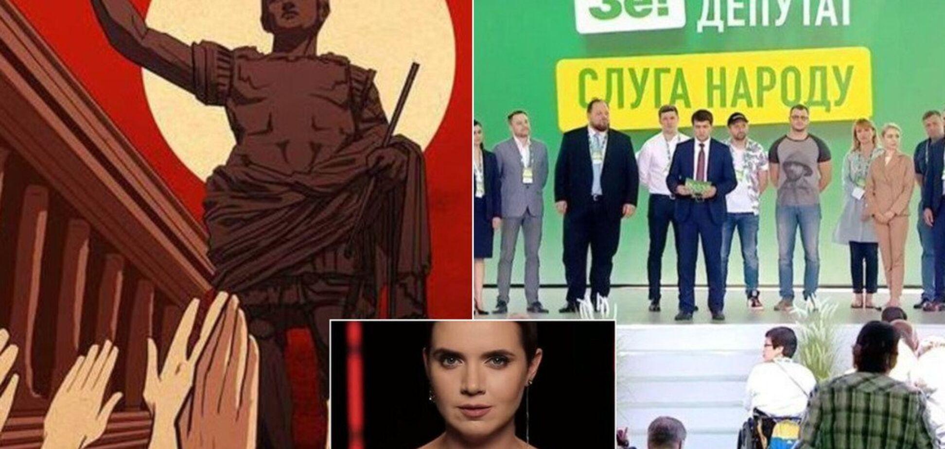 'Смотрящие' и диктатура: Соколова 'разнесла' законопроект Зеленского о децентрализации
