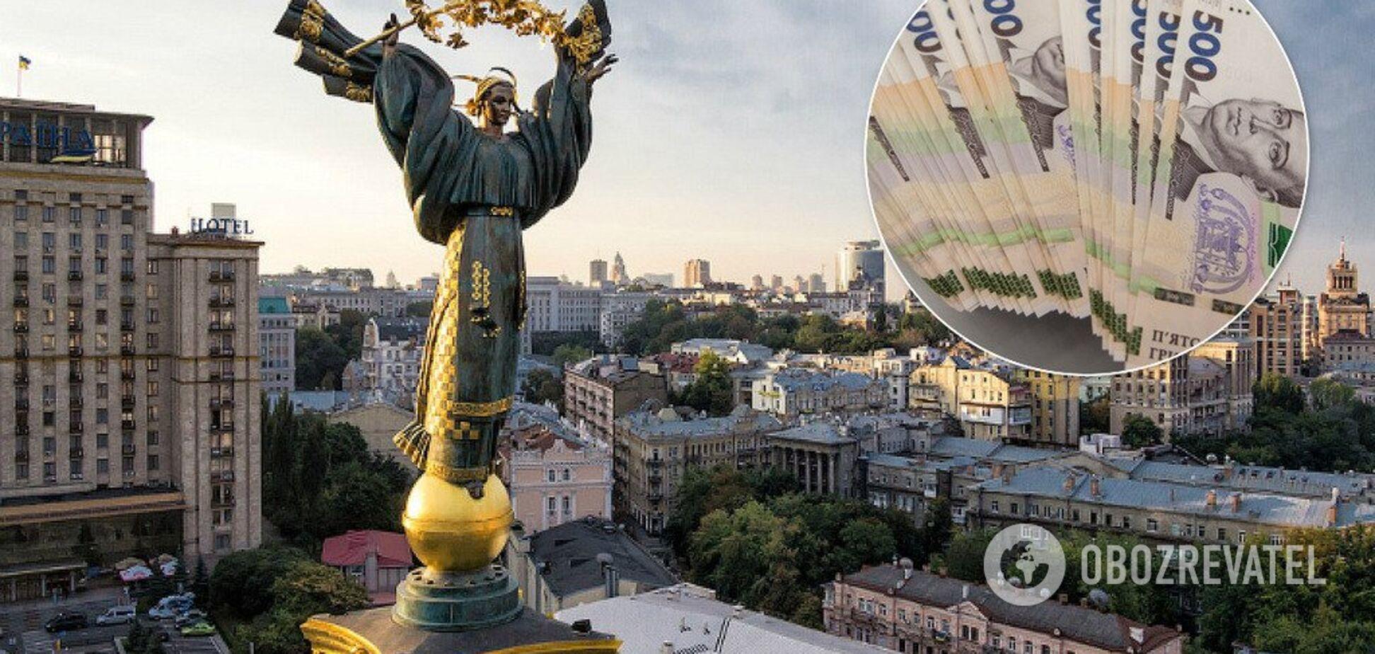 Кабмин существенно поднял зарплаты украинским чиновникам