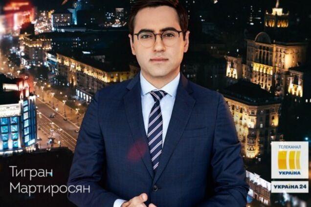 """До команди """"Медіа Групи Україна"""" приєднався Тигран Мартиросян"""