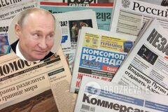 'Крым нам достанется': любимая газета Путина выдала новый унизительный фейк об украинцах