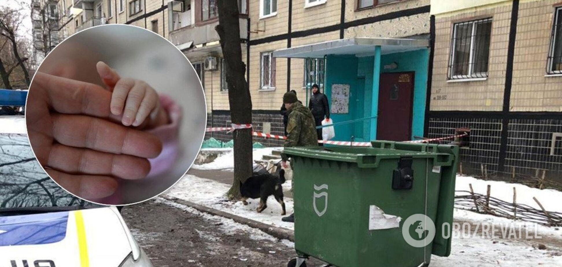 В Киеве в мусорном баке нашли мертвого младенца: что известно