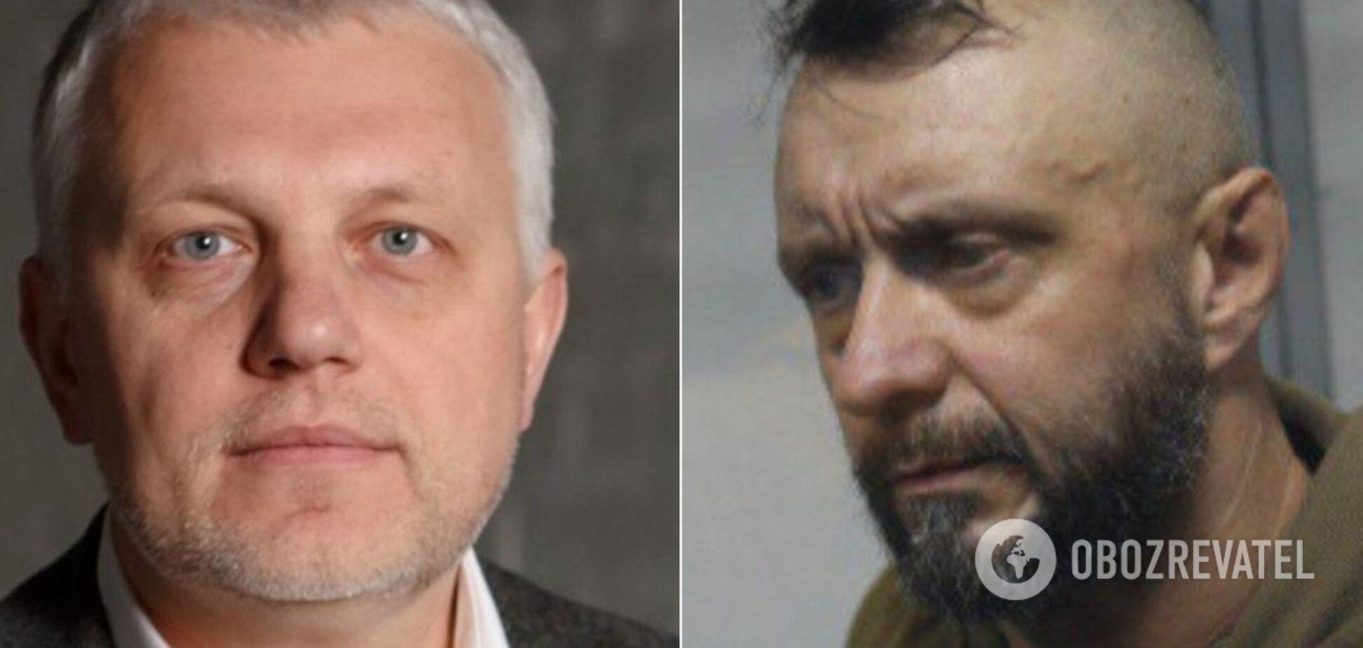 'Он не хромал': появились новые доказательства в деле убийства Шеремета
