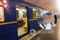 У київському метро чоловік напав на дітей: їх врятував військовий