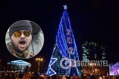 'Донецк – это Украина!' В ВСУ опубликовали показательное фото с оккупации