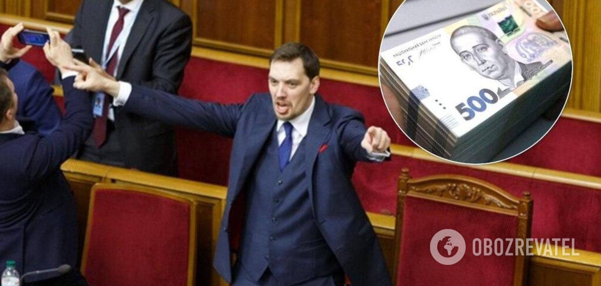 От 100 до 315 тысяч гривен: появился рейтинг 'космических' зарплат и премий министров и премьера