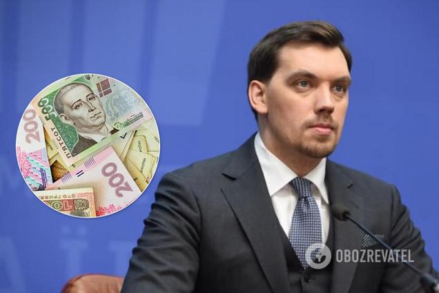 Гончарук поддержал повышение зарплат министрам