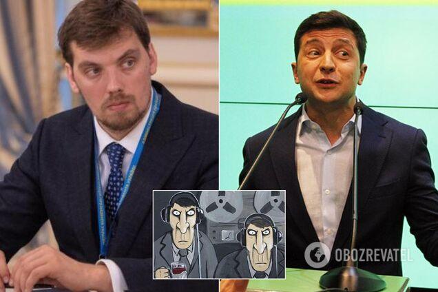 """Гончарук впервые высказался о """"пленках"""""""