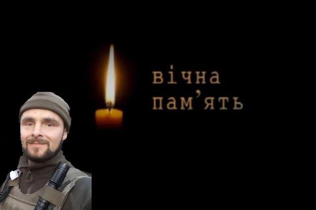 Олексій Кучкін