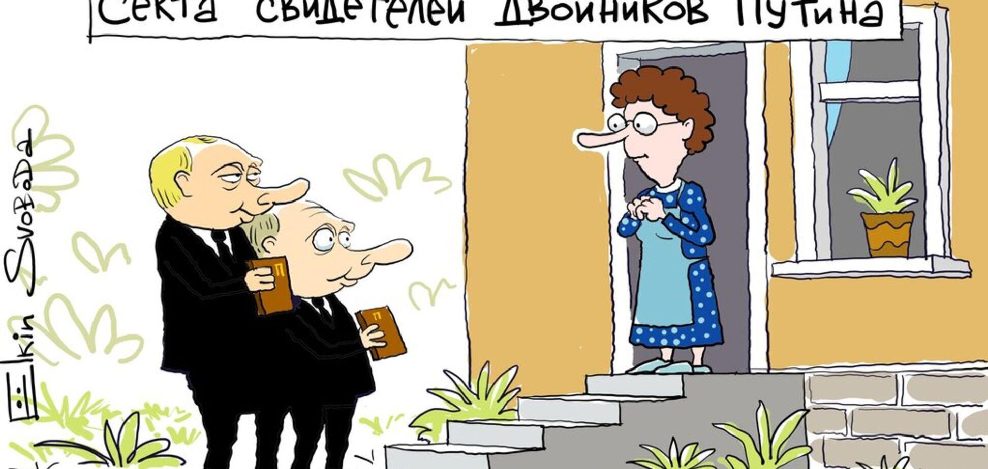 Отставка правительства России: последствия для Украины