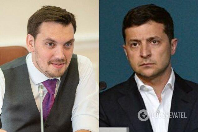 Президент Владимир Зеленский впервые отреагировал на скандал с премьер-министром Алексеем Гончаруком