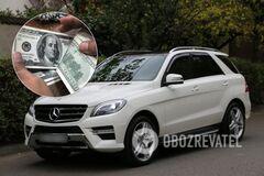 Тысячи долларов и бабушка на Mercedes: военные прокуроры опубликовали декларации